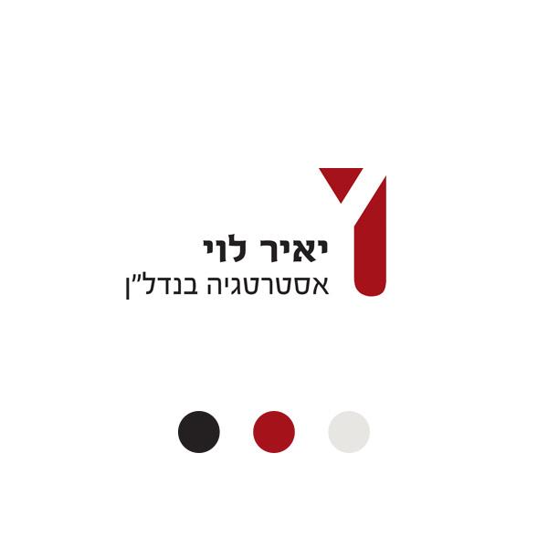 יאיר לוי אסטרטגיה בנדל״ן
