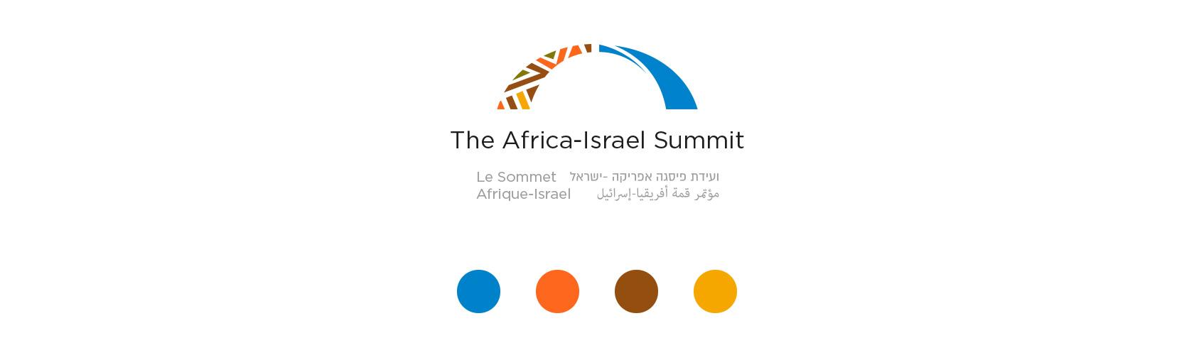 ועידת פיסגה אפריקה – ישראל